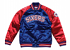 "Philadelphia 76ers Mitchell & Ness NBA ""Tough Season"" Premium Satin Jacket"