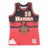 Dikembe Mutombo Atlanta Hawks Mitchell & Ness Youth Throwback Swingman Jersey