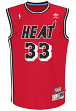 Alonzo Mourning Miami Heat Adidas NBA Throwback Swingman Jersey - Red