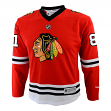 Marian Hossa Youth Chicago Blackhawks NHL Reebok Red Replica Jersey