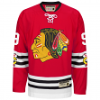 Bobby Hull Chicago Blackhawks CCM Premier Throwback Jersey - Red