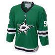 Tyler Sequin Dallas Stars Youth NHL Reebok Green Replica Jersey