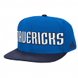 Dallas Mavericks Adidas NBA 2015 Authentic On-Court Snap Back Hat