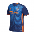 New York City FC Adidas MLS Climalite Men's On-Field Replica S/S Jersey - Navy