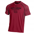 "South Carolina Gamecocks Under Armour NCAA ""Apex"" Men's Performance S/S Shirt"