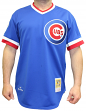 Ryne Sandberg Chicago Cubs Mitchell & Ness Authentic MLB 1984 Pullover Jersey