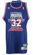 Shaquille O'Neal Adidas NBA 1992 All-Star Game Blue Swingman Jersey - Large