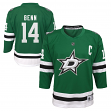 Jamie Benn Dallas Stars Youth NHL Green Replica Hockey Jersey