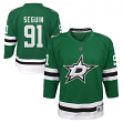 Tyler Seguin Dallas Stars Youth NHL Green Replica Hockey Jersey