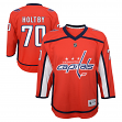 Braden Holtby Washington Capitals Youth NHL Red Replica Hockey Jersey