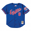 Gary Carter Montreal Expos Mitchell & Ness Men's Authentic 1992 BP Jersey